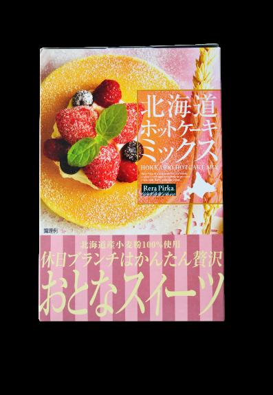 北海道ホットケーキミックス